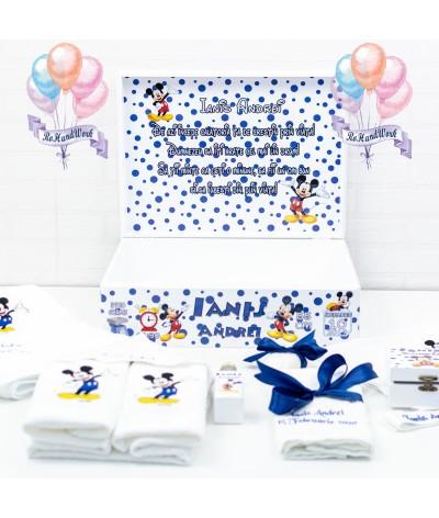 Set trusou Mickey Mouse - 2